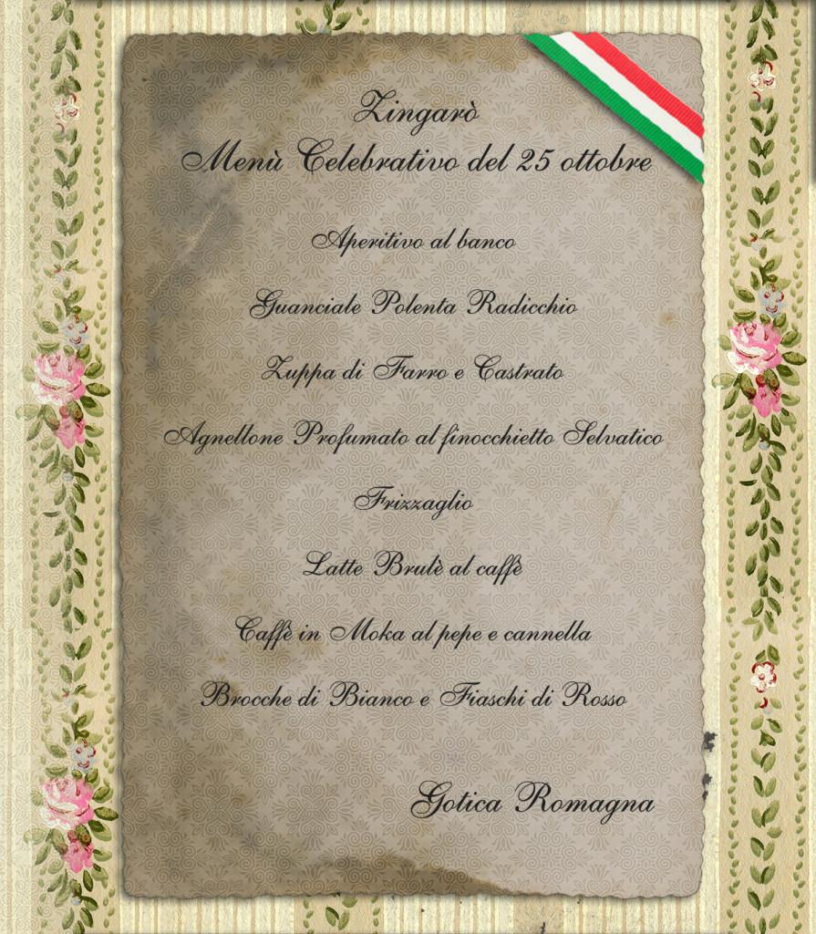 menu_victory_party